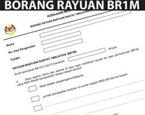 tarikh tutup rayuan br1m dilanjutkan ke 30 april 2012