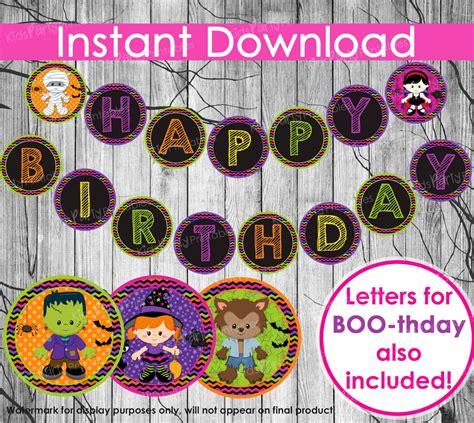 Printable Halloween Birthday Banner | halloween birthday banner instant download happy birthday or