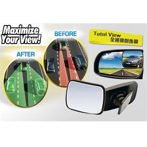 total view car blind spot mirror kaca spion mobil black jakartanotebook