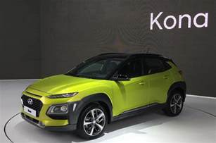 Electric Cars 2017 Suv Hyundai To Launch Electric Kona Suv In 2018 Autocar