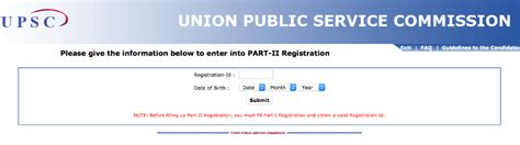 ias application form 2018 steps to fill civil services