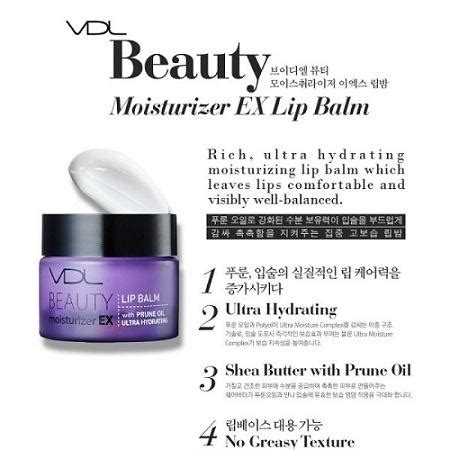 vdl moisturizer lip balm best korean lipcare products to get rid of chapped