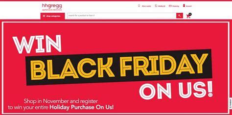 Bhg Black Friday Sweepstakes - hhgregg black friday on us sweepstakes hhgregg com on us