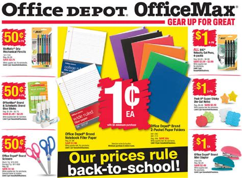 Office Depot Ups Coupons Couponing Office Max Office Depot Coupon