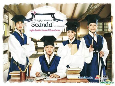yoo ah in yeppudaa sungkyunkwan scandal review k drama amino