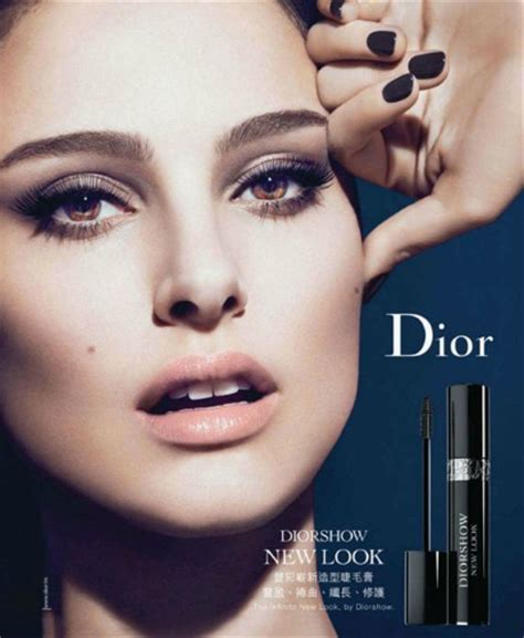 Kate Moss Mascara Ads Banned After Complaints Lashes Were False by Natalie Portman Mascara Advert Banned Ldnfashion