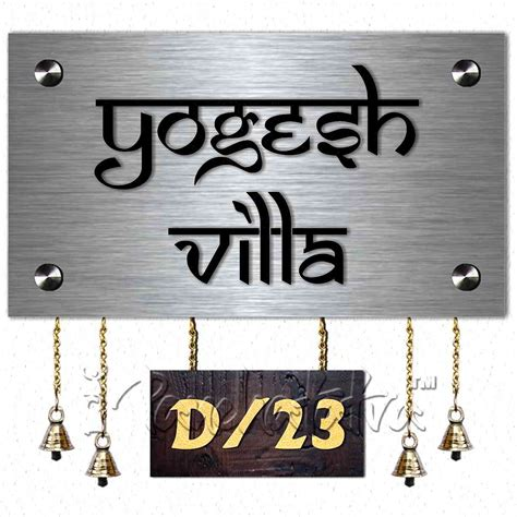 design home name plates buy metal hanging name plate signage for home online in