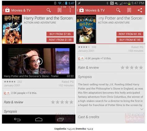 play store 4 5 10 apk descarga la nueva play store 4 3 10 apk trucos para celulares