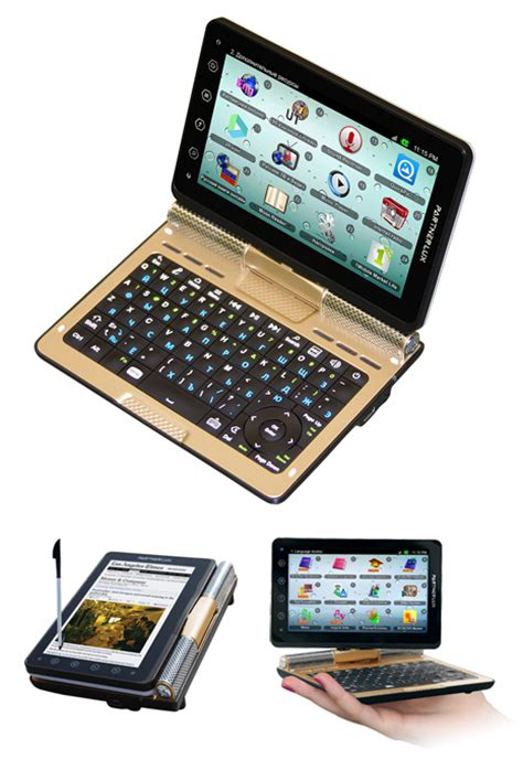 Dictionary Rugged by Ectaco Now Shipping Partner 5 Quot Android Tablet Convertible The Digital Reader