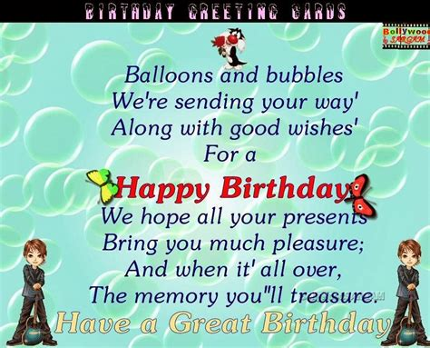 ucapan selamat ulang tahun dalam bahasa jawa kartu ucapan the knownledge