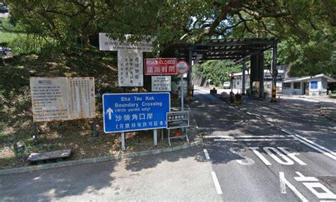 Bordir Hk image gallery hong kong china border
