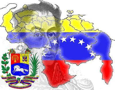 imagenes del escudo de venezuela actualizado los s 237 mbolos patrios y efem 233 rides
