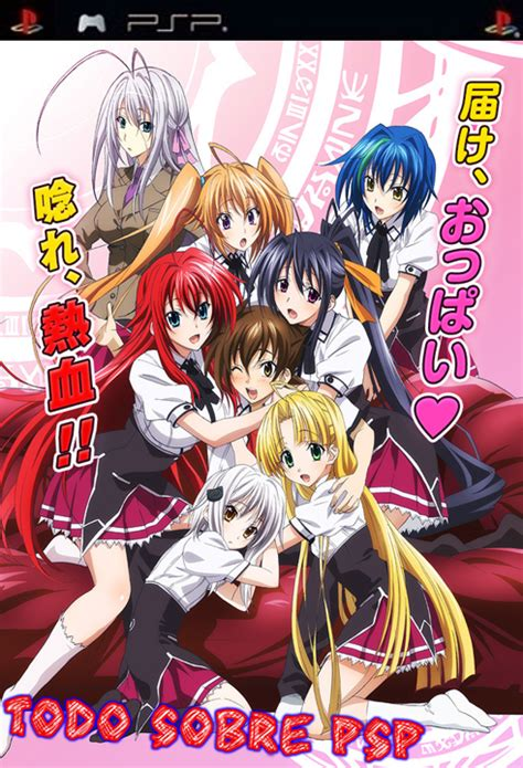 psp themes highschool dxd abril 2015 todo sobre psp