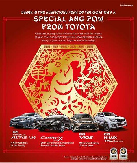 new year deals toyota great deals for new year celebration