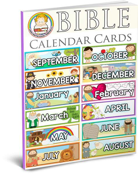 printable calendar cards bible calendar printables