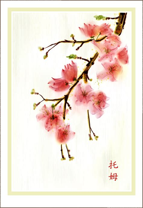 cherry blossom watercolor tattoo cherry blossom 3 009 skip allen paints