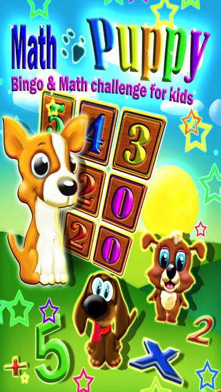 math puppy 50 free educational apps for imagination soup