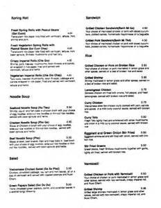 the slanted door menus 1996 inside scoop sf