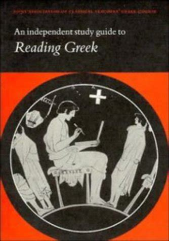 Sextus Empiricus Outlines Of Pyrrhonism Loeb by Humanities Ereader Books Library