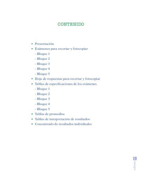 preguntas de español espa 241 ol cuadernillo de preguntas