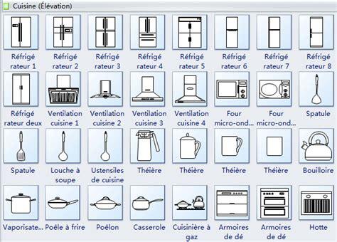 dessiner un plan de cuisine merveilleux comment dessiner un appartement 12 dessiner
