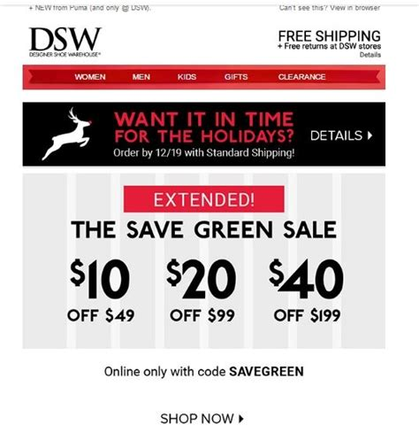 Dsw Gift Card Discount - 65 off dsw coupon code 2017 all feb 2017 promo codes