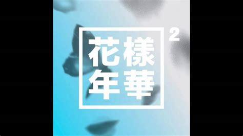 Download Mp3 Bts My City   bts ma city lyrics english romanized kv