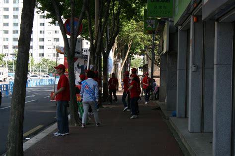 Kapo Tunik ulcv epitesen koreaban