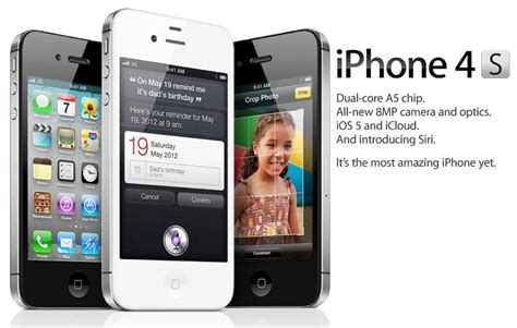 iphone 4s review review iphone 4s icareuphone