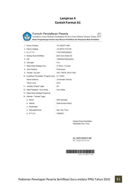 surat pernyataan format a1 contoh surat pernyataan format a1 laporan 7