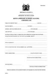 Leaving Certificate Template by Kenya Primary School Leaving Certificate Form Pdf Fill