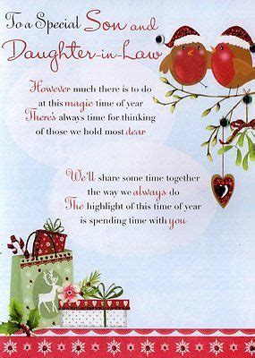 cute christmas card girls daughter granddaughter  wedding card verses christmas