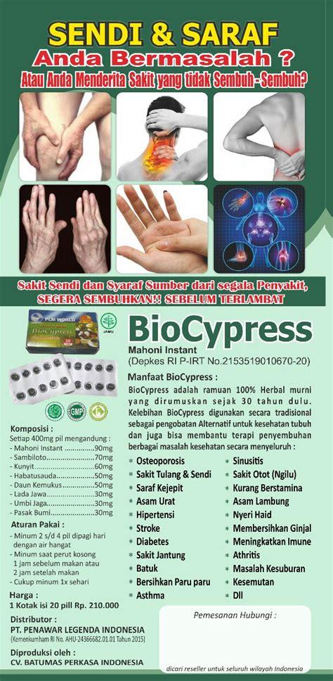 Biocypress Herbal Asam Urat Sendi Stroke 1 Blitzer 10 Kapsul Murah biocypress tangerang 081235036625 agen harga jual biocypress tangerang agen harga jual