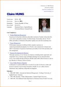 Curriculum Vitae English by Resume In English Resume Format Download Pdf