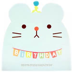 happy birthday cute mouse card wallpaper 11629 wallpaper