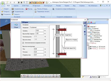 home designer pro portable ashoo home designer pro 3 ashoo home designer pro
