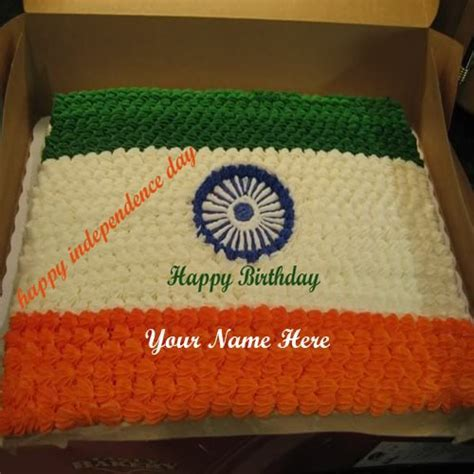 happy birthday wishes on happy independence day india
