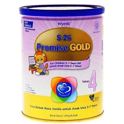 Promise Gold S26 jual s26 promise gold 400gr toko