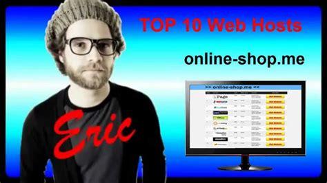 best ecommerce hosting top ecommerce hosting 2014 best e commerce cheap web