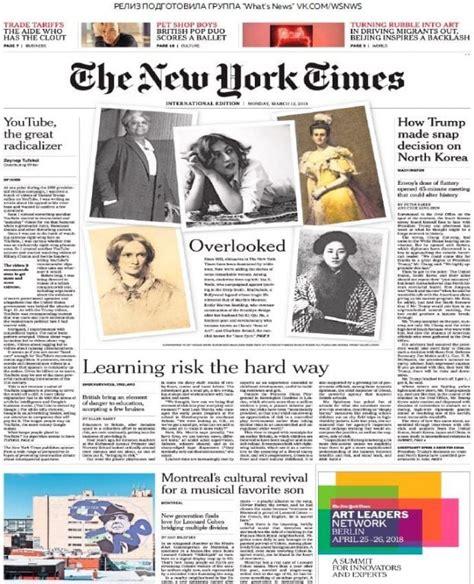 Pdf Audible Free New York Times by The New York Times International 12 03 2018 Pdf