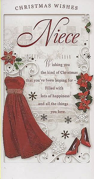 female relation christmas cards  fantastic niece