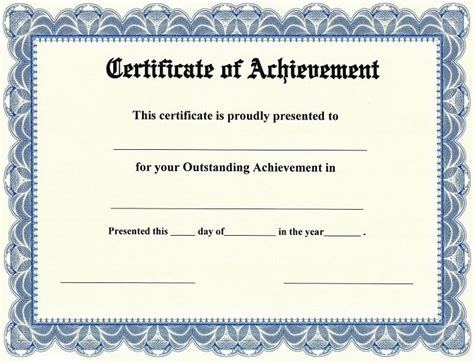 certificate of achievement templates loving printable