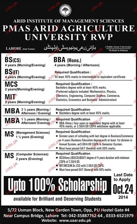 Mba Agribusiness Government by Pmas Arid Agriculture Admission In Bs Mcs Mba