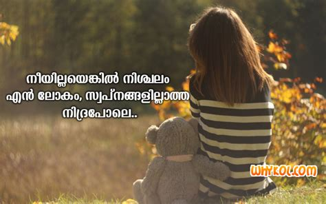 malayalam quotes about life life quotes with images in malayalam