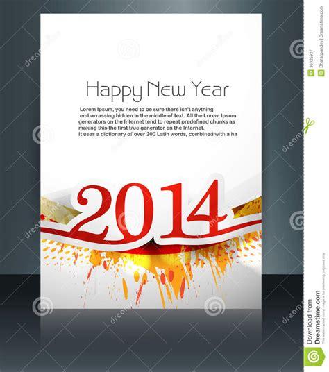 templates brochure happy new year vector card brochure presentation happy new year 2 royalty