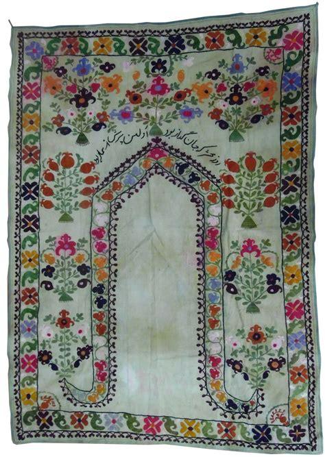 Handmade Carpet - מורשת מכירות פומביות susan handmade carpet weaving