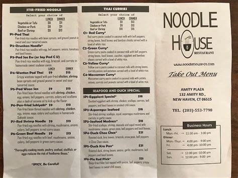 noodle house menu menu 1 2018 picture of noodle house new haven tripadvisor