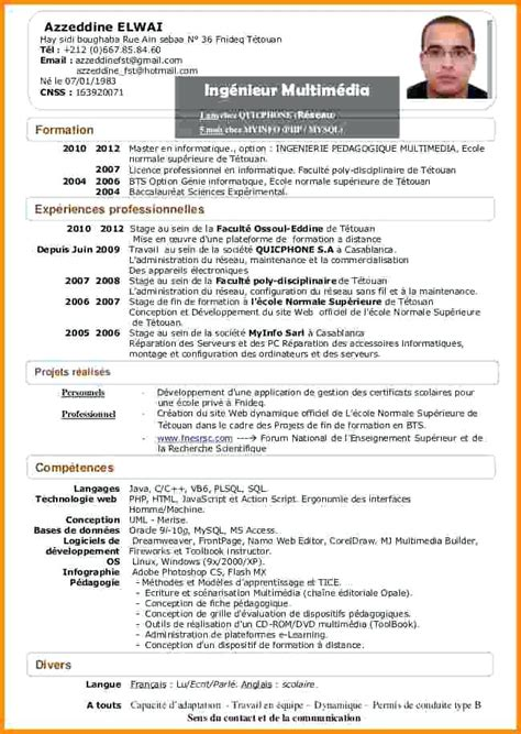 Exemple Cv Suisse by 11 Exemple Cv Suisse Frontalier Saewyc