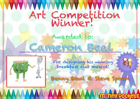 certificate design for drawing competition 3508 x