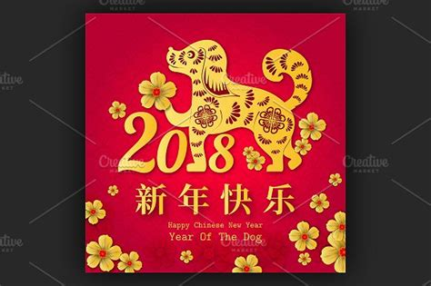 printable cards chinese new year printable chinese new year cards 2018 merry christmas